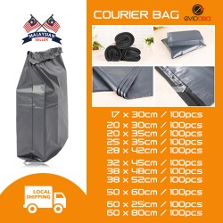 100pcs Strong Grey Plastic Courier Postal Post Mailing Postage Bags