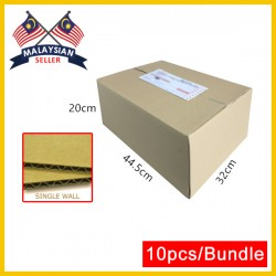 (445x320x200mm, 10 Boxes) Small Cardboard Shipping Box